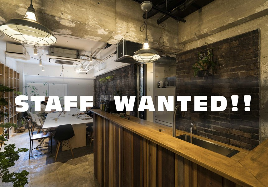 Large staff wanted white