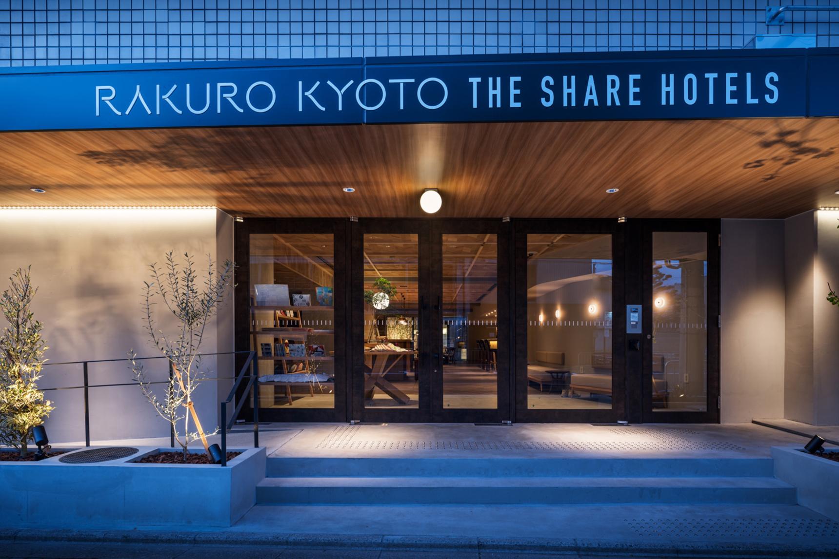 Large rakuro 005
